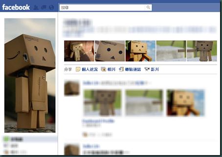 2010-12-31 facebook