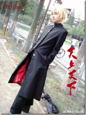 tenjou tenge cosplay - nagi souichirou