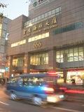 Joulu 2007 Kiina 029