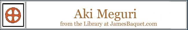 Aki Meguri: from the Library at JamesBaquet.com