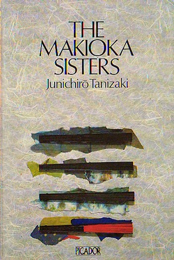 tanazaki_makiokasisters