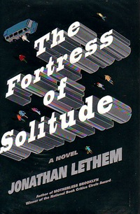 letham_fortess