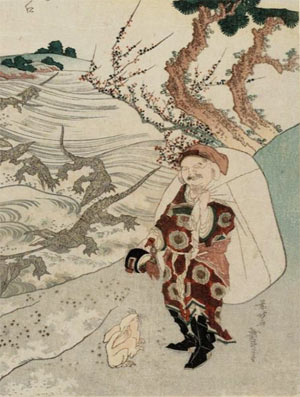 Okuninushi Cover