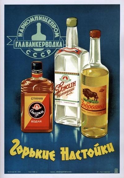 bebida soviética