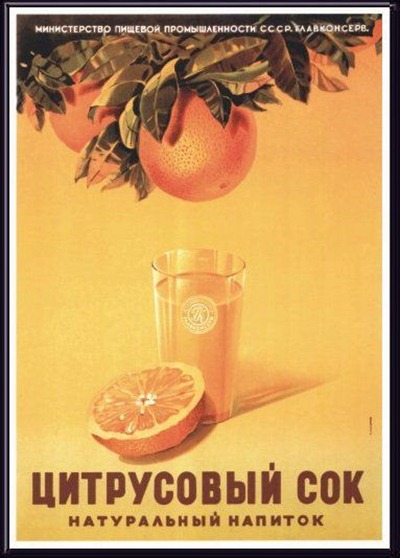 suco de laranja soviético