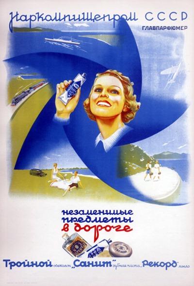 sorriso soviético