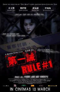 rapidshare.com/files Rule Number One (2008) RETAIL REPACK DVDRip XviD - GAYGAY *Original Mandarin Audio*