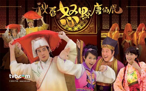 Inthe Eye of the Beholder TVB Drama Astro on Demand