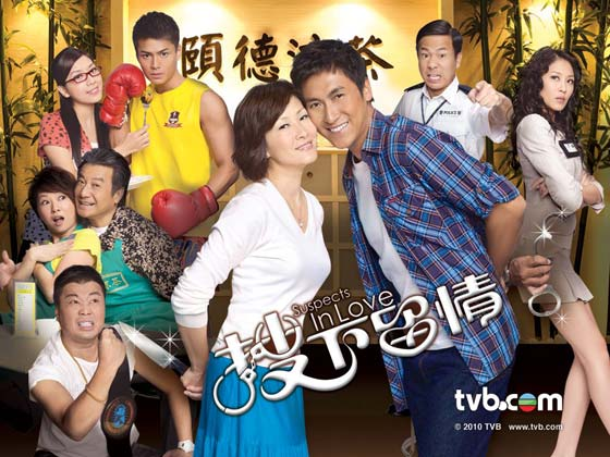Suspects in Love TVB Drama Astro on Demand