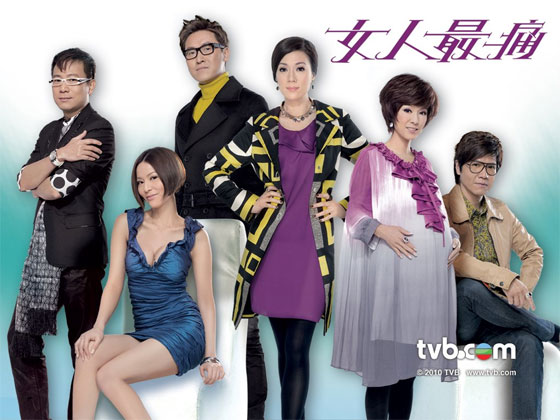 Beauty Knows No Pain TVB Drama Astro on Demand