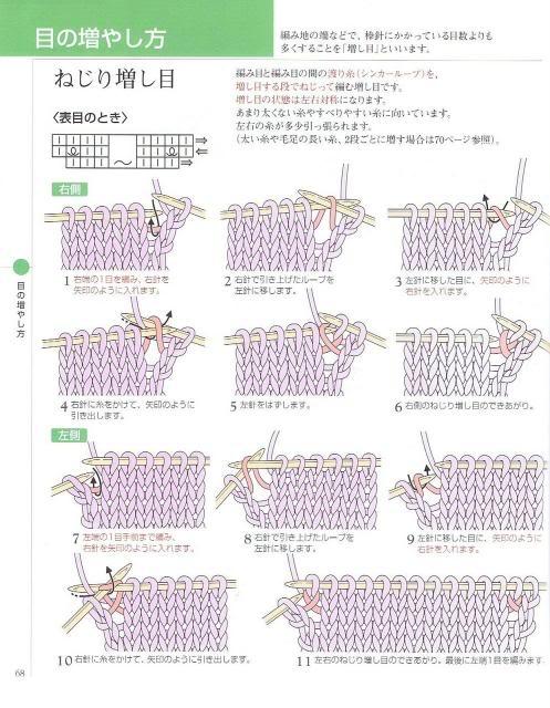 Giáo trình Đan - Knitting (3) 066