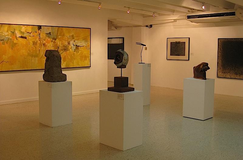 Ateneo Art Gallery