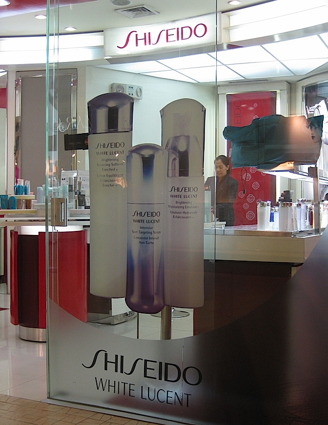 Shiseido shop in Trinoma
