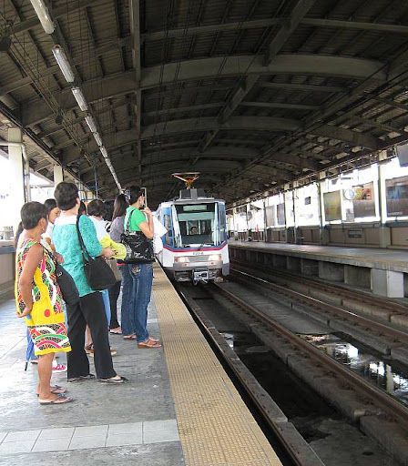 Quezon Avenue station of the MRT