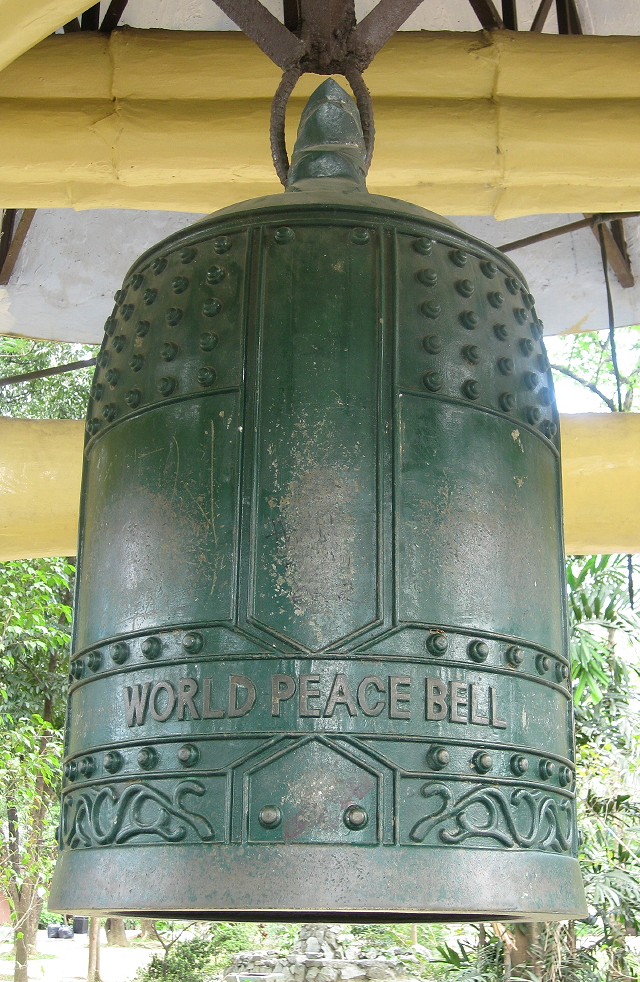 World Peace Bell replica inside the Quezon Memorial Circle