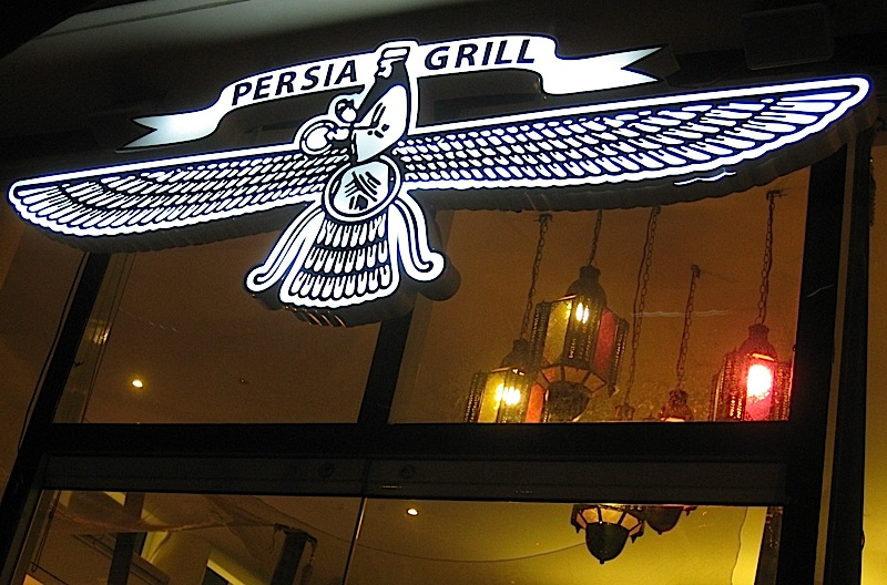 Persia Grill sign and lanterns