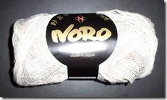 Noro Silk Garden Sock S269