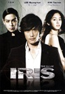 IRIS &#3633;&#3656; &#3656; &#3633;