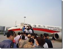 2010年5月の訪中 国内便