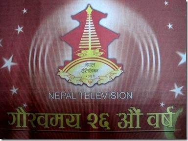 NTV-Main