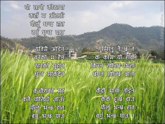 Poem-Land-final_final