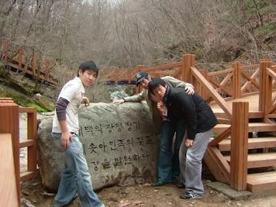 검룡소,한강 발원지 - 태백 [검룡소,한강 발원지,강원도,태백]