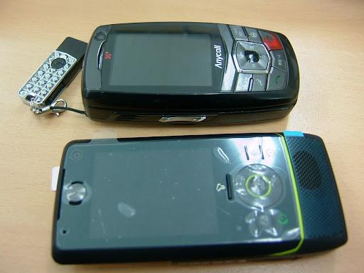 휴대폰,삼성,애니콜,SCH-W200,samsung,anycall,모토로라,z8m,motorora