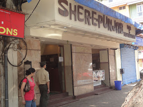 Outside Sher-e-Punjab Panjim