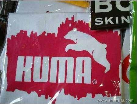 chinese-fake-brands-amarjits-com (11)