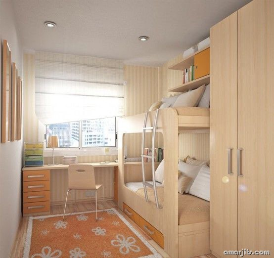 Interior Design for Small Rooms amarjits (1)