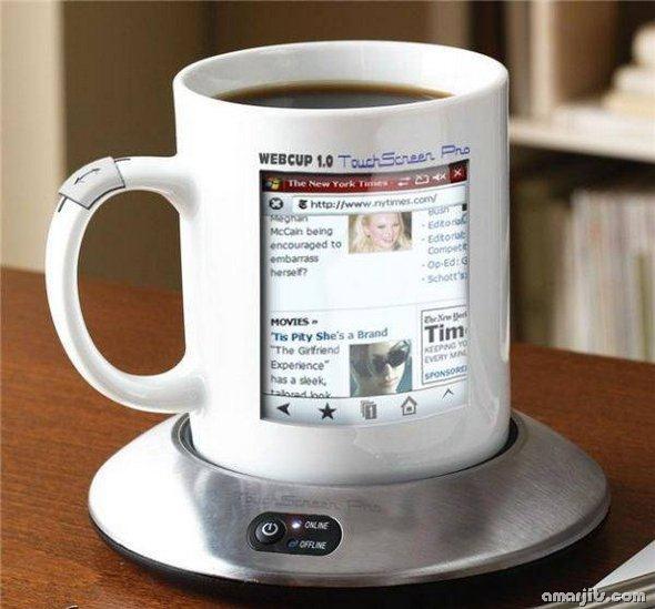 weirdest-technological-inventions-amarjits-com (6)