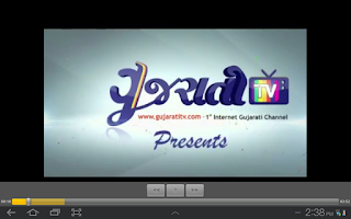Screenshot of Gujarati TV