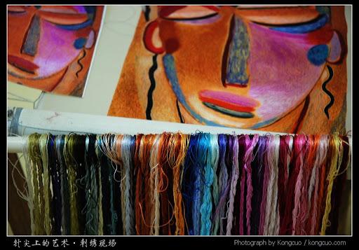 刺绣所用的图和丝线