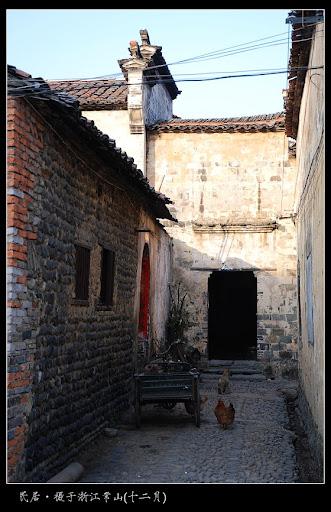 浙江-常山-芳村-民居