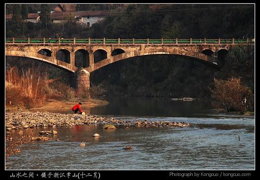 浙江-常山-芳村-大河
