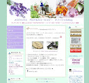 メロウハウス アロマ&カラーセラピー オフィシャルBlog
