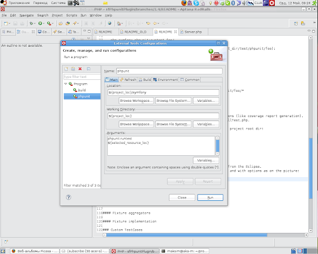 Eclipse PDT External tool screenshot