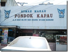pondokapau