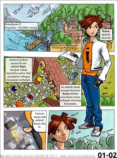 AI page2