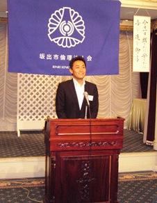 2009.9.3MS (7)