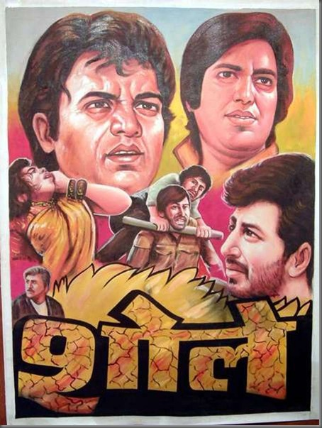 vintage_bollywood_poster_sholay_1