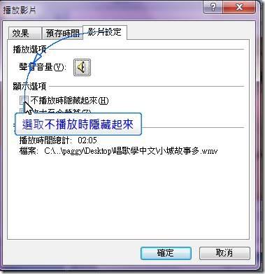 clip_image126