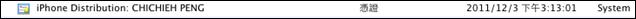 螢幕快照 2010-12-03 下午3.50.38