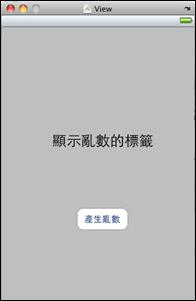 螢幕快照 2011-01-27 上午9.36.15