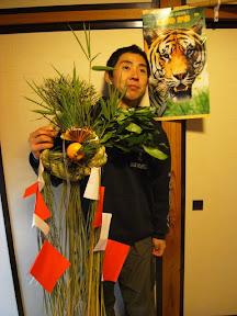 虎としめ飾りとわたし