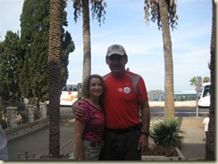 Us in Haifa (Small)