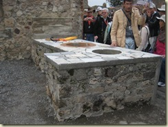 Pompeii Bar (Small)