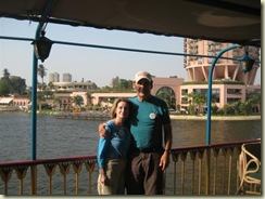Nile Cruise H and E (Small)