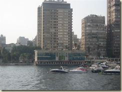 Giza Side Gold's Gym (Small)