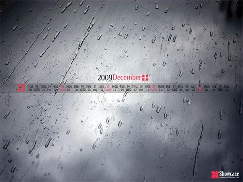גשם - רקעים של דצמבר 2009